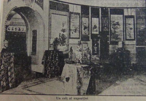 Steluța Călin (Boroghină), Fenomenul colecționismului românesc de artă extrem orientală, coordonator conf. dr. Ioana Beldiman