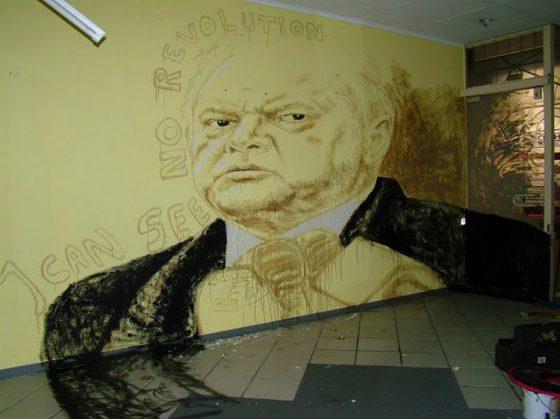 """Ioana Marinescu, """"Biografia artistului în contemporaneitate. Studiu de caz: Nicolae Comănescu"""", coordonator prof. dr. Adrian Guță"""