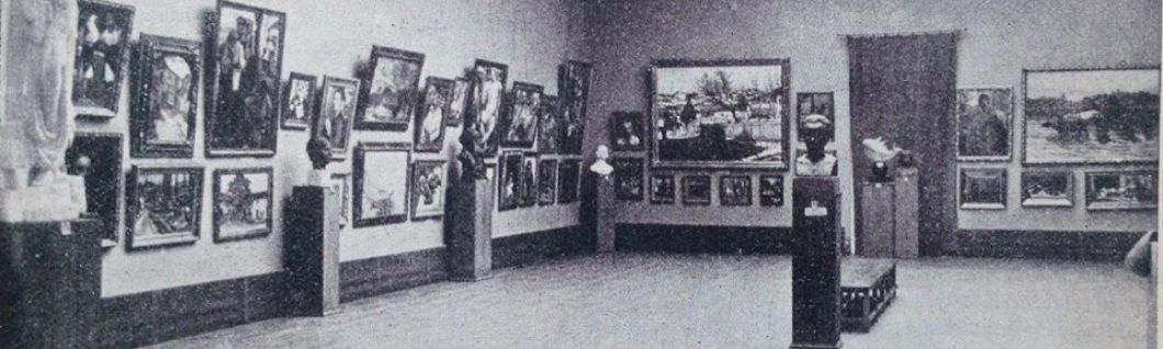 Lucian Goilă, Expoziții românești în deceniile IV și V ale secolului XX, văzute ieri și azi, coordonator conf. univ. dr. Ioana Beldiman